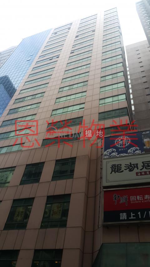 TEL 98755238|Wan Chai DistrictRichmond Plaza(Richmond Plaza)Rental Listings (KEVIN-3081092389)_0