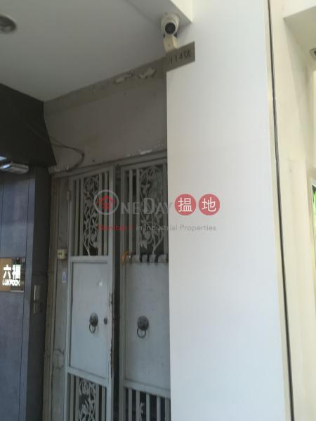 114 Castle Peak Road Yuen Long (114 Castle Peak Road Yuen Long) Yuen Long|搵地(OneDay)(2)