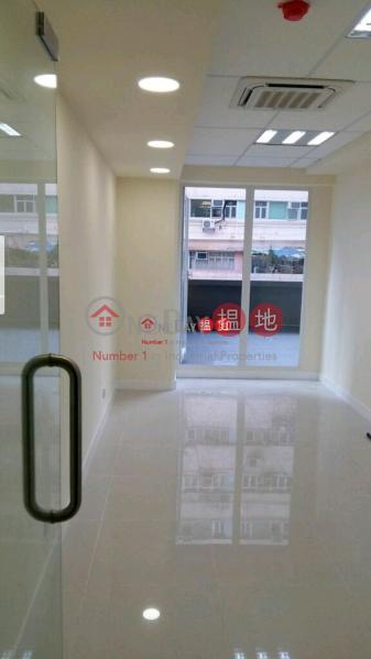 Kwai Shing Ind. Bldg, Kwai Shing Industrial Building 貴盛工業大廈 Rental Listings | Kwai Tsing District (annaq-04200)
