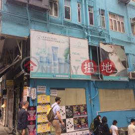 荷李活道83-85號,蘇豪區, 香港島