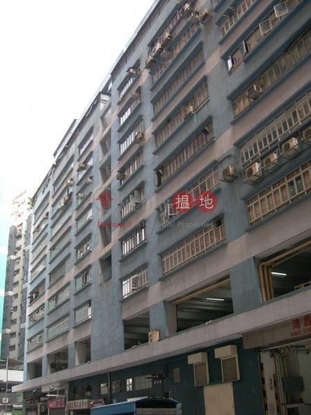 鴻昌工業中心 (Hung Cheong Industrial Centre) 屯門|搵地(OneDay)(4)