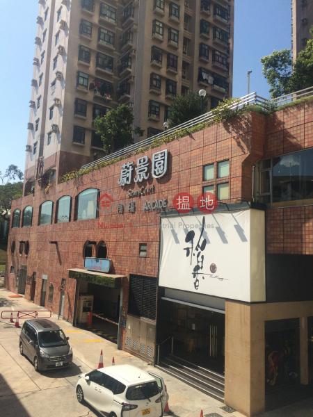 蔚景園1座 (Scenery Court Block 1) 沙田|搵地(OneDay)(1)