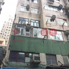 81 First Street,Sai Ying Pun, Hong Kong Island