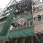 鴨脷洲大街47號 (47 Ap Lei Chau Main St) 南區鴨脷洲大街47號|- 搵地(OneDay)(1)