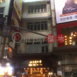 6 Cameron Road,Tsim Sha Tsui, Kowloon