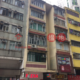 261 Queen\'s Road East,Wan Chai, Hong Kong Island
