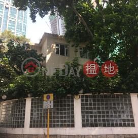 No. 51 Beach Road,Repulse Bay, Hong Kong Island