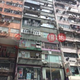470-472 Lockhart Road,Causeway Bay, Hong Kong Island