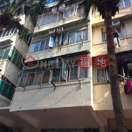17 Yi Pei Square,Tsuen Wan East, New Territories