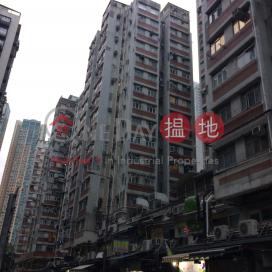 Fu Tor Loy Sun Chuen Phase 2 Fu Lai Building (Block 1),Tai Kok Tsui, Kowloon