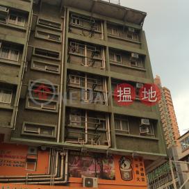 36 NGA TSIN LONG ROAD,Kowloon City, Kowloon