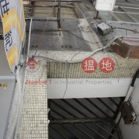 108 Second Street,Sai Ying Pun, Hong Kong Island