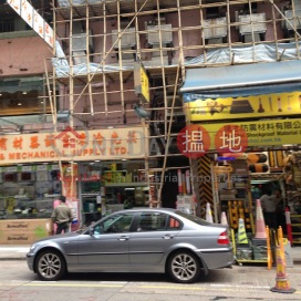 Sun Tung Lau ,Mong Kok, Kowloon