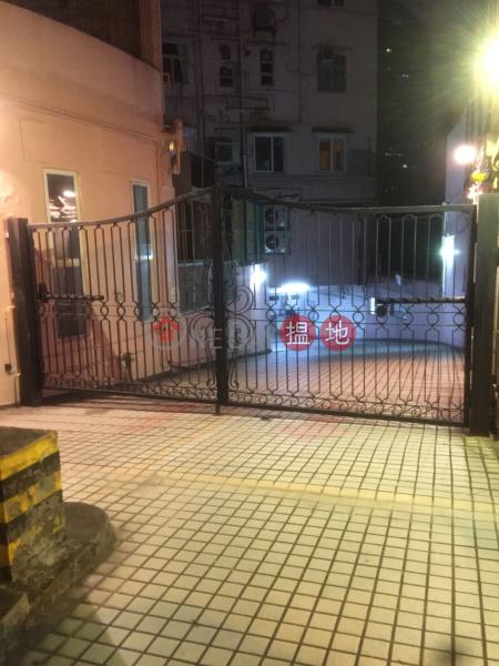 金堅大廈 (Kam Kin Mansion) 蘇豪區|搵地(OneDay)(3)