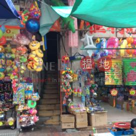 50A Fuk Wing Street,Sham Shui Po, Kowloon