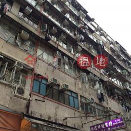 270 Tai Nan Street,Sham Shui Po, Kowloon