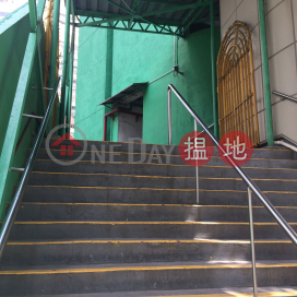 優質 海景|荃灣荃灣工業中心(Tsuen Wan Industrial Centre)出售樓盤 (ANSON-1334345975)_0