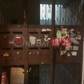 楊屋道89號,荃灣東, 新界