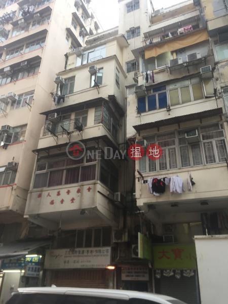 長寧街11號 (11 Cheung Ning Street) 土瓜灣|搵地(OneDay)(1)
