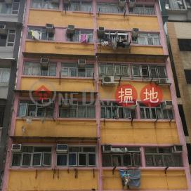 11A Hau Wong Road|侯王道11A號