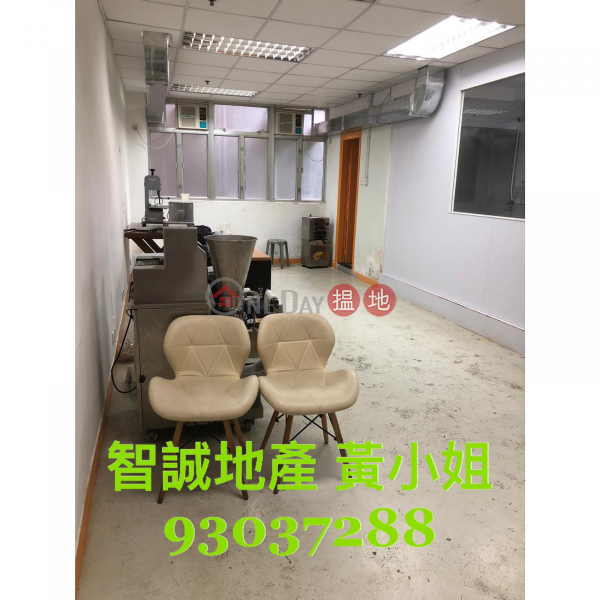 Property Search Hong Kong | OneDay | Industrial, Sales Listings Kwai Chung Well Fung Industrial Building For sell