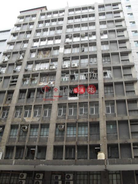 金寶工業大廈|觀塘區金寶工業大廈(Jumbo Industrial Building)出租樓盤 (lcpc7-05737)