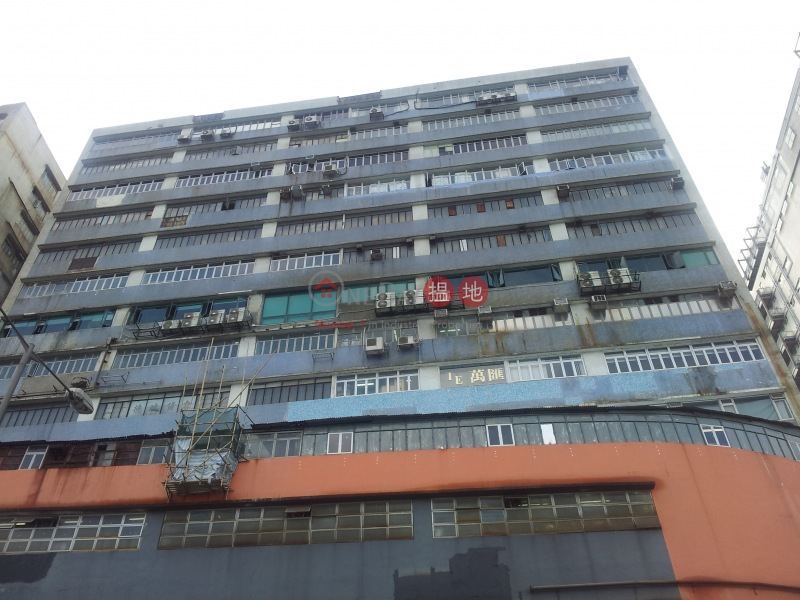 青衣工業中心1期 (Tsing Yi Industrial Centre Phase 1) 青衣|搵地(OneDay)(5)