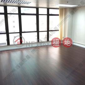 恆發商業大廈|灣仔區恒發商業大廈(Henfa Commercial Building)出售樓盤 (01B0133059)_0