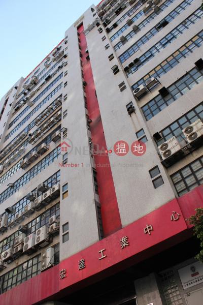 宏達|葵青宏達工業中心(Vanta Industrial Centre)出租樓盤 (tlgpp-00905)