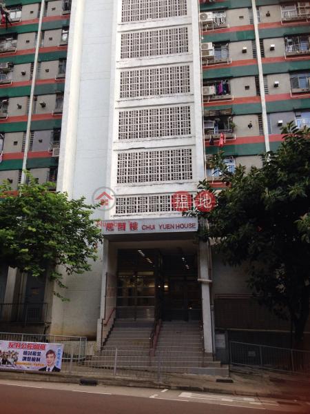 Chui Yuen House, Chuk Yuen (South) Estate (Chui Yuen House, Chuk Yuen (South) Estate) Wong Tai Sin|搵地(OneDay)(1)