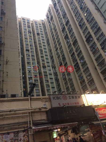 Tai On Building (Tai On Building) Sai Wan Ho|搵地(OneDay)(1)