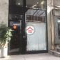 伊利近街8號 (8 Elgin Street) 西區伊利近街8號|- 搵地(OneDay)(2)