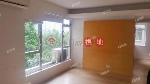 兩房企裝優質之選《逸華閣 (8座)買賣盤》|逸華閣 (8座)(Block 8 Yat Wah Mansion Sites B Lei King Wan)出售樓盤 (XGGD739101126)_0