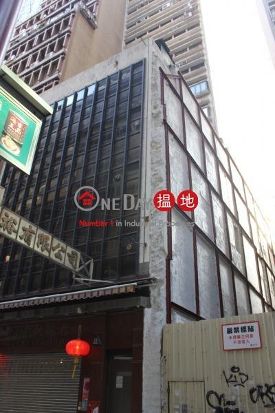 信裕大廈|西區信裕大廈(Suen Yue Building)出租樓盤 (comfo-03314)
