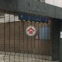 慧賢軒 (Brilliant Court) 灣仔堅彌地街8號|- 搵地(OneDay)(5)
