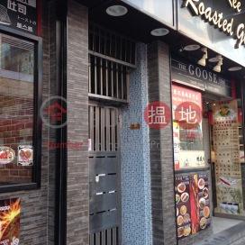 新填地街393-395號,旺角, 九龍