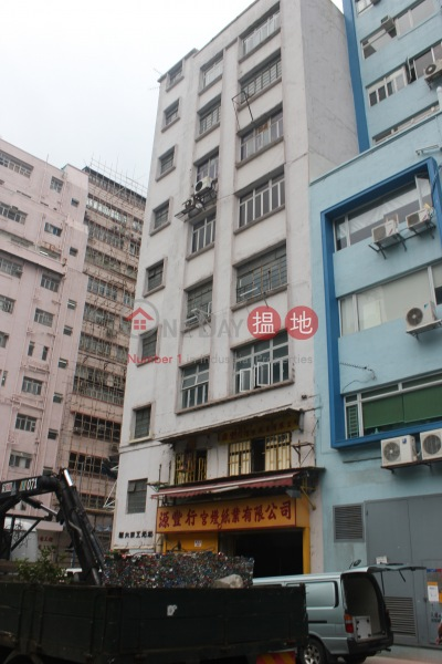 Wing Kwong Industrial Building (Wing Kwong Industrial Building) San Po Kong|搵地(OneDay)(1)