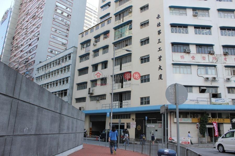 Wing Kwai Factory Building (Wing Kwai Factory Building) Tsuen Wan East 搵地(OneDay)(4)