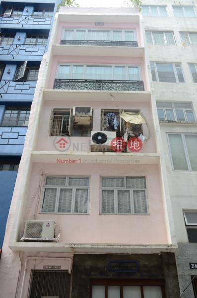 新街21號 (21 New Street) 蘇豪區|搵地(OneDay)(3)