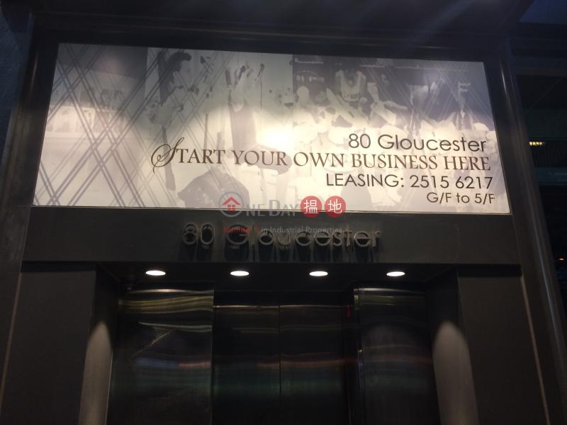 80 Gloucester Road (80 Gloucester Road) Wan Chai|搵地(OneDay)(4)