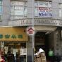 Royal Commercial Centre (Royal Commercial Centre ) Yau Tsim MongParkes Street56號|- 搵地(OneDay)(3)