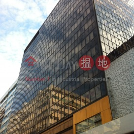 Hung Hom Commercial Centre ,Hung Hom, Kowloon