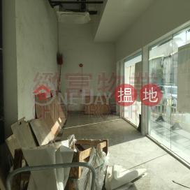 On Tin Centre|Wong Tai Sin DistrictOn Tin Centre(On Tin Centre)Rental Listings (31337)_0