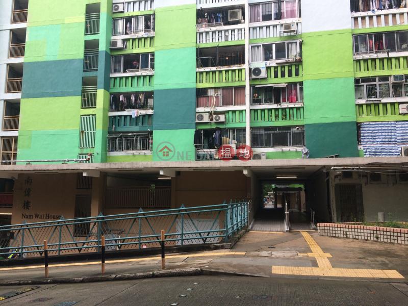 南山邨南偉樓 (Nam Wai House, Nam Shan Estate) 石硤尾|搵地(OneDay)(1)