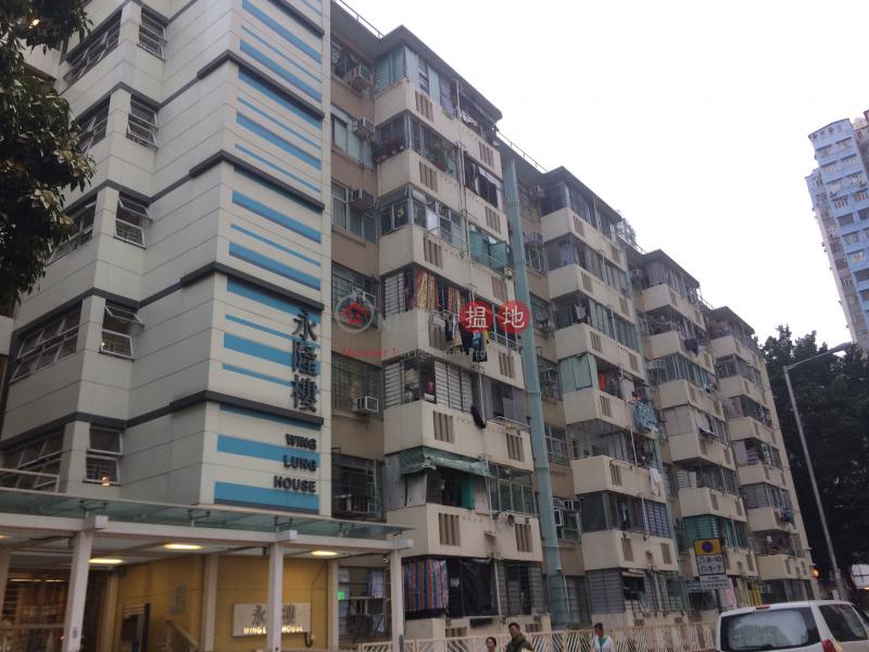福來邨永隆樓 (Fuk Loi Estate Wing Lung House) 荃灣東|搵地(OneDay)(2)
