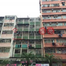 246 Lai Chi Kok Road|荔枝角道246號