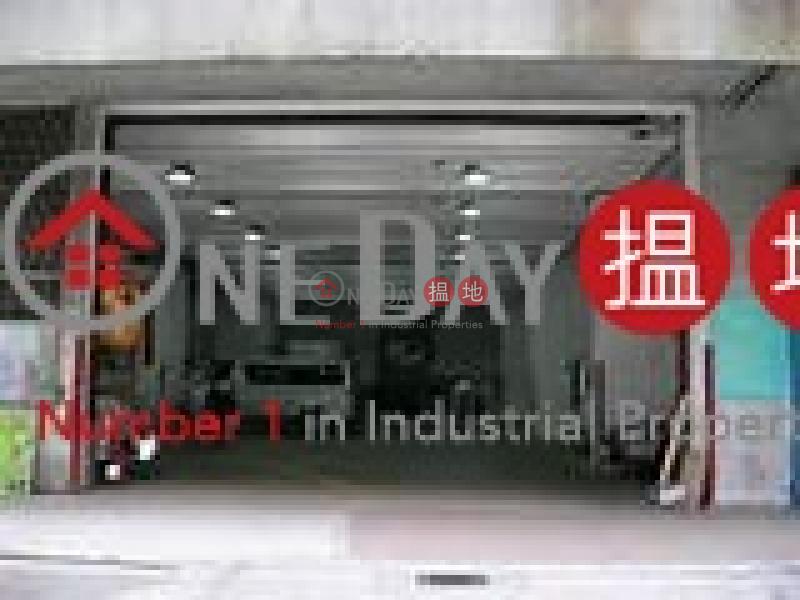 kwun tong, Good Luck Industrial Building 好運工業大廈 Rental Listings | Kwun Tong District (tanly-05832)