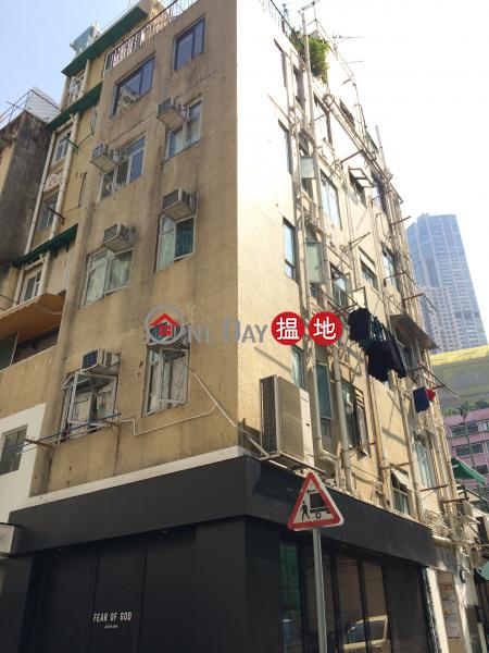 Tai Ning House (Tai Ning House) Soho|搵地(OneDay)(2)