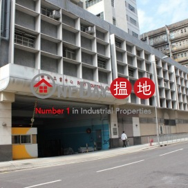 Roxy Industrial Centre|Kwai Tsing DistrictRoxy Industrial Centre(Roxy Industrial Centre)Rental Listings (poonc-04639)_0