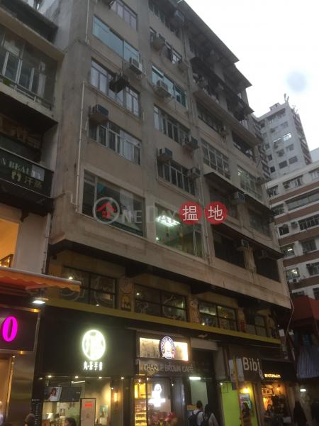 Fortuna House (Fortuna House) Tsim Sha Tsui|搵地(OneDay)(3)